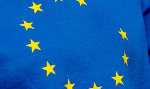 ЕС е дал гражданство на над 670 000 души