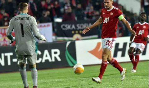 ЦСКА с изходящ трансфер до края на седмицата