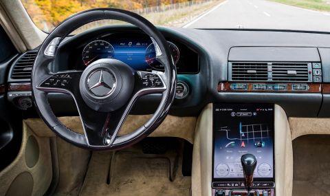 Как би изглеждал интериорът на S-Klasse W140, ако беше произведена днес? - 1