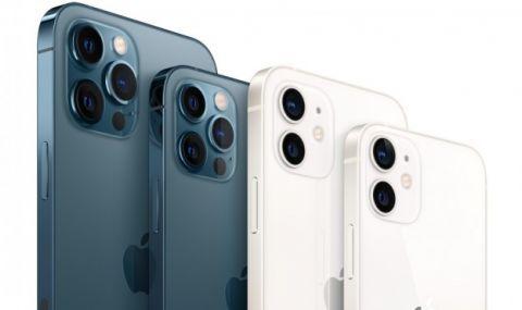 Apple изпитва проблеми с производството на iPhone 13 - 1