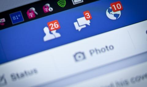 Facebook изтри стотици акаунти, свързани с Русия