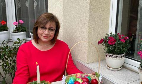 Нинова: Христос Воскресе - Нека бъде мир и благодат за българската земя