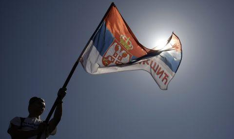 Сърбия приела необявени преговори - 1