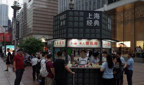 Шанхай е най-скъпият град - 1