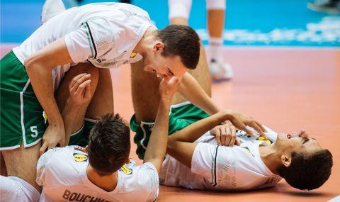 Волейболните ни младежи разбиха и Куба на Световното първенство - 1