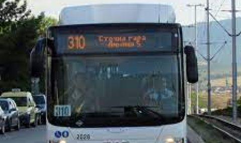 Автобус 310 - бъдещето на България - 1