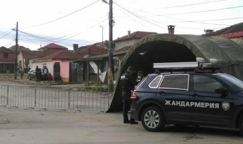 Бунт в ромския квартал в Ямбол