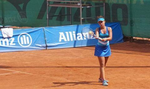 Втора за деня неприятна новина за българския тенис - 1