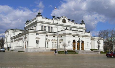 12 юли 1991 г. Приета е конституцията на България
