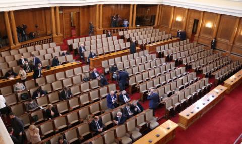 ГЕРБ: Премиерът ще дойде в парламента... БСП да бъдат търпеливи