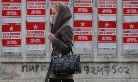 И Молдова избира президент - 1