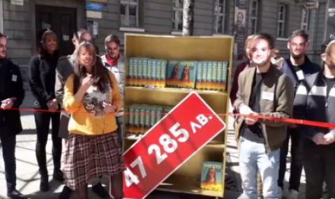 """Протестираха срещу скъпи щандове за книги на пл. """"Славейков"""""""