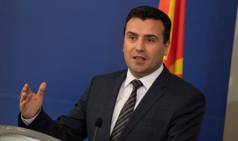 Марионетката Заев трие всичко македонско
