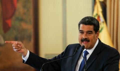 САЩ обявиха награда за ареста на Мадуро