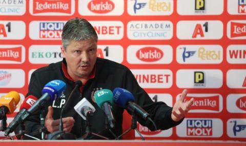 Официално: Любо Пенев се завърна в българския футбол