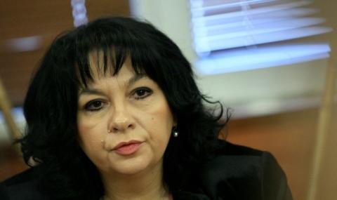 """Готвят законодателни промени за ТЕЦ """"Марица Изток 2"""""""