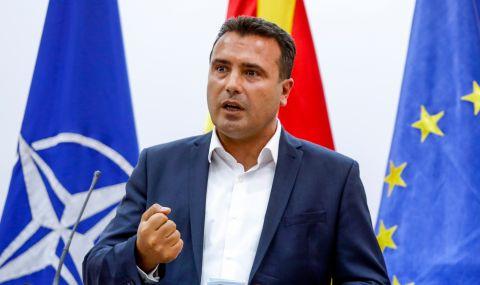 Заев: Всеки в Северна Македония може да се определи като българин