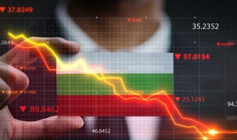 Накъде тръгна българската икономика