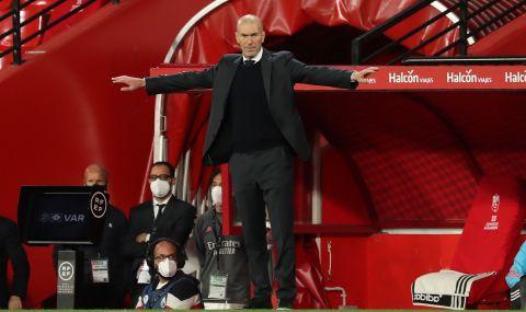 Зидан: Напускам Реал Мадрид, защото не усещам подкрепата от президента