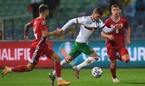 България ще има нов капитан срещу Русия