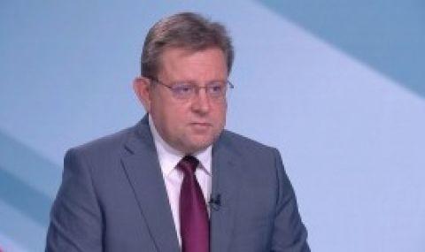 """Няма да съкращават 50% от """"Александровска"""" - 1"""