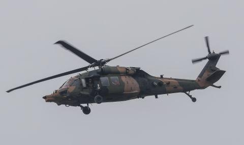 Хеликоптер се разби в Турция