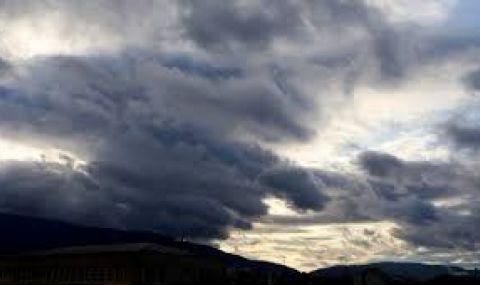 Облачността се увеличава, идат дъждове