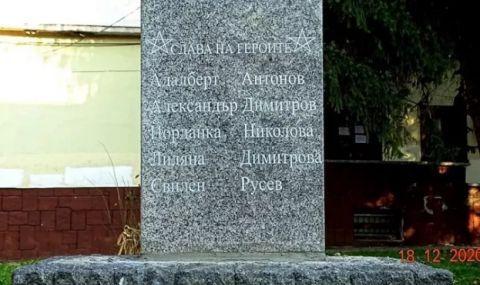 БСП-София: Трябва да бъде защитено правото на софиянци да почитат паметта на загиналите антифашисти