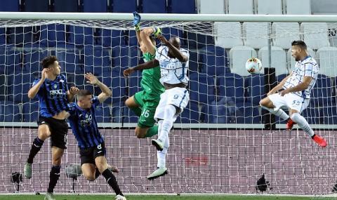 Интер завоюва втората позиция в Серия А в директен сблъсък с Аталанта