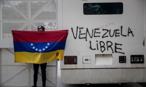 Венецуела - като филм на ужасите