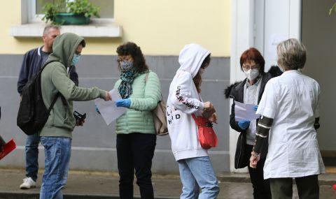 Чуждестранните студенти у нас ще влизат в България без документи за COVID-19 - 1
