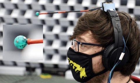 """Нов супер-слух ще позволи на човек да """"чува"""" прилепи или течове от газовите тръби"""