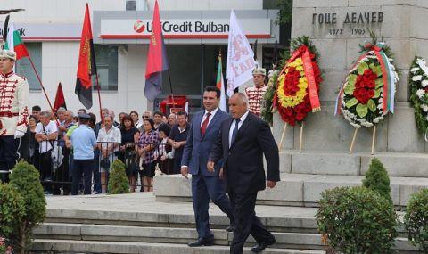 Заев: Да не би аз или Борисов, или Захариева и Османи да сме по-умни от историците?