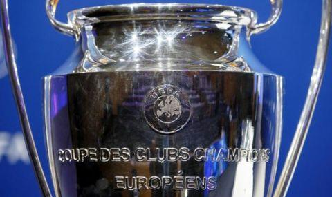Вълнуващи битки в Шампионската лига днес - 1