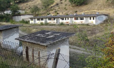 Министерство е похарчило 44 млн. лв. за необитаеми имоти