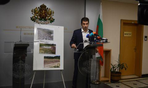 Министър Петков: Безстопанственост и злоупотреби за милиони при язовирите (ОБЗОР)