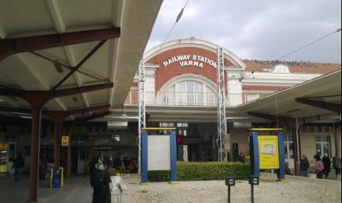 Забравен багаж затвори гара Варна