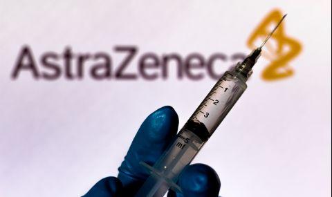 """Съседите отказват ваксинация с """"АстраЗенека"""""""