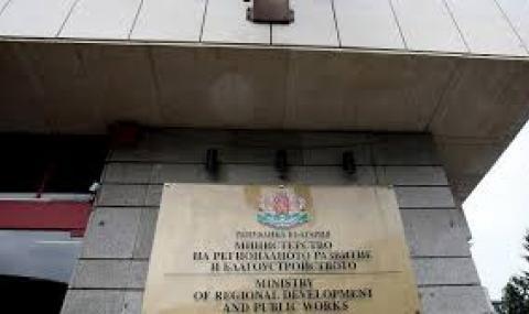 Второ министерство затваря заради служителка с коронавирус