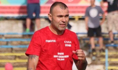 Красимир Чомаков: Нямам какво да си кажа с Любо Пенев