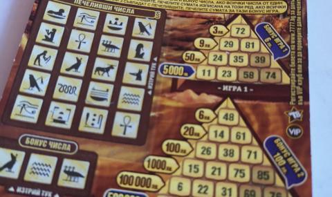 """Адвокат: Спечелилите от """"Националната лотария"""" няма да получат нищо"""