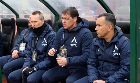 Сериозни рокади в Левски за гостуването на Черно море