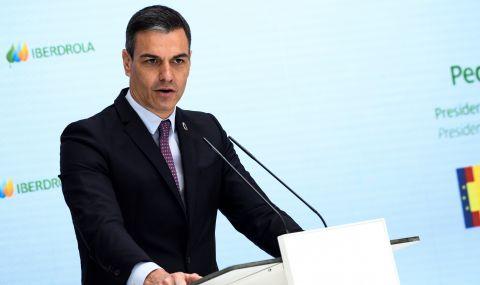 Върховният съд потвърди глоба за испанския премиер