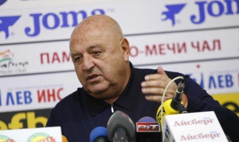 Венци Стефанов с остра критика към националния отбор