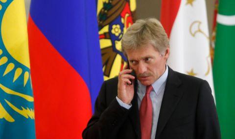 Песков: Ще отговорим на провокациите на България и Чехия