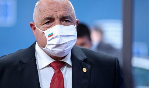 Борисов: Близо 13 млн. ваксини ще бъдат доставени у нас през 2021 г.