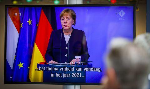 Меркел планира голяма почивка