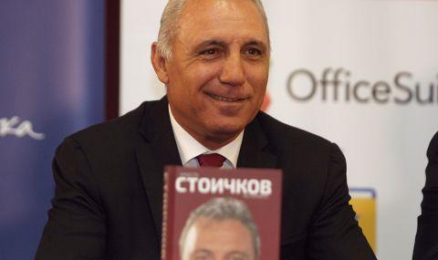 Христо Стоичков отказал поканата на Гриша Ганчев да се върне в България