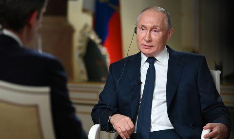 Още един въпрос, който ще бъде обсъден между Байдън и Путин