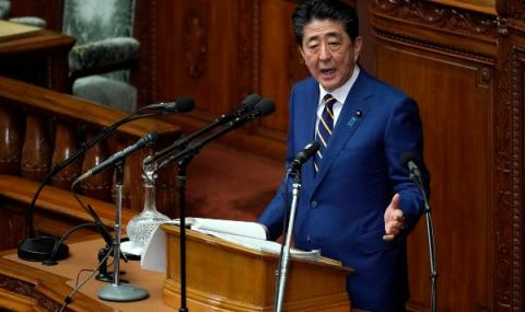 Япония е решена за мир с Русия